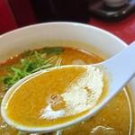 75262106 - スープ