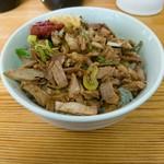 竜家 - ネギチャーシュー丼、豆板醤、生姜のせ頂きました!