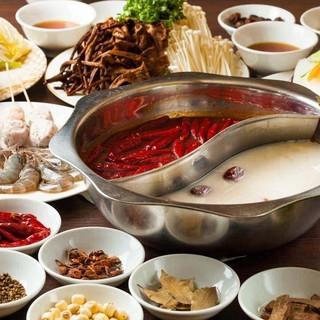 トレンド鍋「しびれ鍋」といえば、代表格は『四川火鍋』