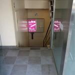 山形田 - 階段を下りて地下1階へ