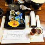 料理旅館  海若の宿 - 前菜 なすの揚げ物、おひたし、珍味など
