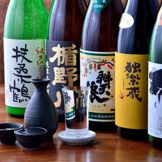 厳選のこだわり日本酒