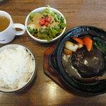 玄妙 - 鉄鍋ハンバーグ(200g)~こだわりのデミッグラスソース(1,380円)