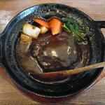 玄妙 - 鉄鍋ハンバーグ(200g)~こだわりのデミッグラスソース(1,380円) ※アップ
