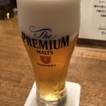 プロント - ドリンク写真:このプレモル、美味しい!