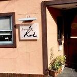ふらんす厨房 Kei - 店舗入り口