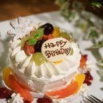 パウロ アンド ボルガ - お誕生日や記念日に・・・ホールケーキもご用意致します