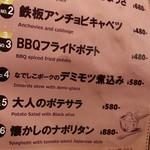 立川ビアホール - おつまみ注文ランキング