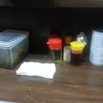 二十九代目 哲麺 - 卓上