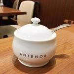 アンテノール - お砂糖壺もアンテノール