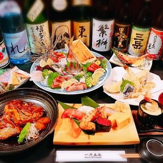 鮮魚の味を際立たせるお酒をご用意しております◎
