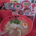 好き麺屋 - 博多豚骨ラーメン通常680円