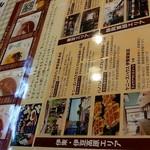 ケニーズハウスカフェ - 支店