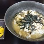 笹乃雪 - うずみ豆富 ( お茶漬け )