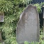 笹乃雪 - 玄関前 正岡子規の句碑