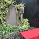 笹乃雪 - 玄関前