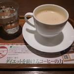 上島珈琲店 - ドリンク写真:黒糖ミルク珈琲