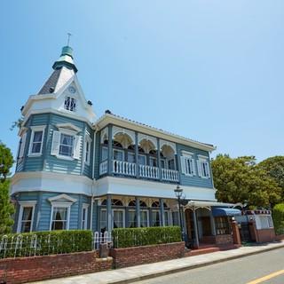 1967年に明治100年を記念して建てられた「山手十番館」
