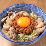 台湾すた飯