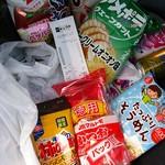 リサイクル&ディスカウント キンブル みよし店 -