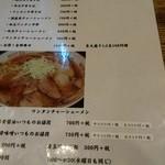 75287428 - 朝メニュー  2017.10