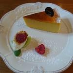75288119 - カボチャのチーズケーキ