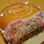 青柳菓子舗 - こんなパッケージ、かわいい