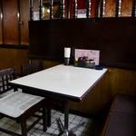中華料理 凡 - テーブル席