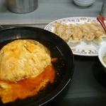 餃子の王将 - 天津焼き飯と餃子