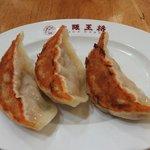 大阪王将 - ジャンボ肉汁餃子