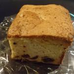 75292945 - ホワイトチョコケーキ