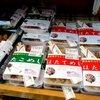 道の駅 多古 - 料理写真: