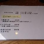 75293583 - ランチメニューは3種類