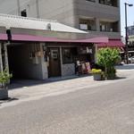 BEAT - 桜町本通り商店街にある「BEAT」さんの外観