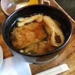 BEAT - ランチのお味噌汁