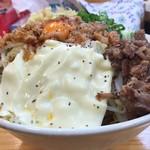 宮二郎 - まぜそば麺マシ野菜マシマシショウガマシ