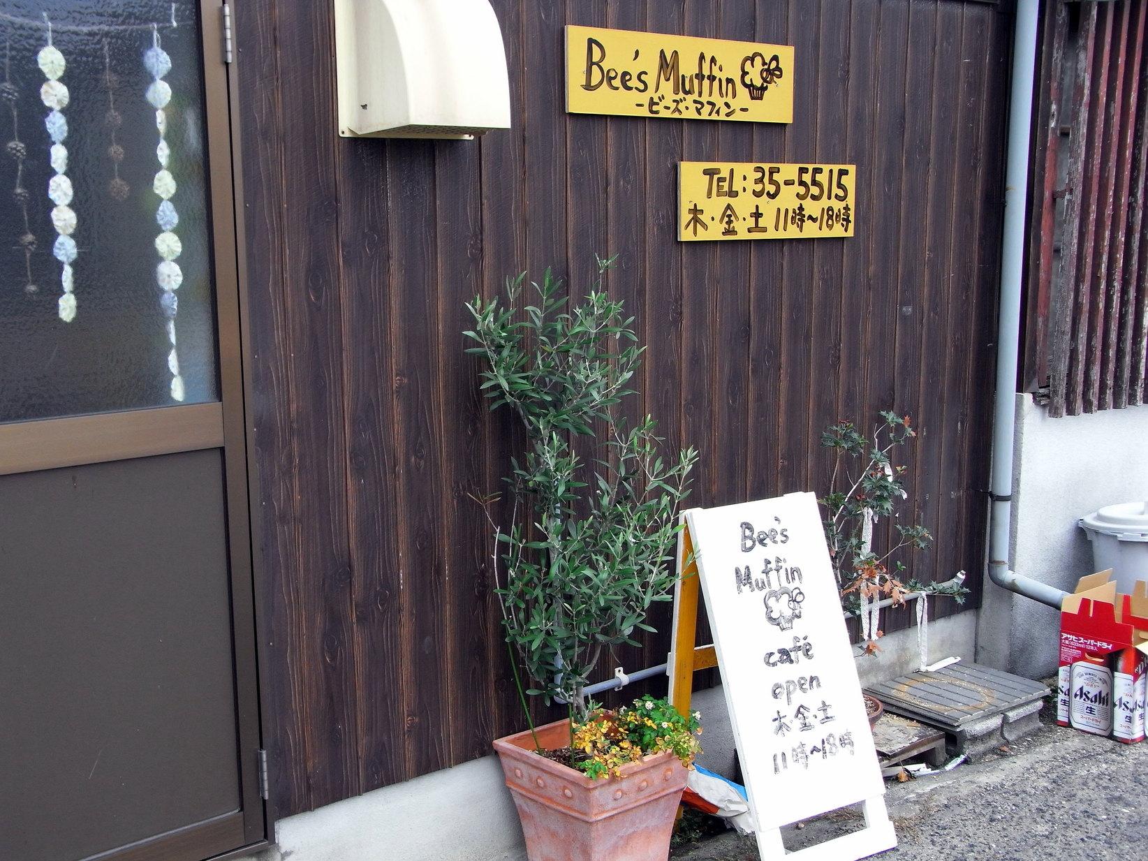 ビーズマフィンカフェ