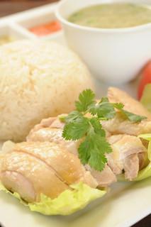 エビス新東記 - 看板料理 海南鶏飯、シンガポールの定番の定番!