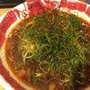 麺屋 遼太郎 - 料理写真:辛ネギ麺(上からアップ)740円(2017/10/22)