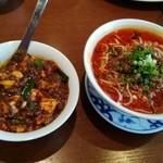 陳麻婆豆腐 - 人気セット