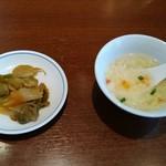 陳麻婆豆腐 - スープとザーサイ