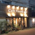カフェ プース