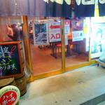 一郎 - ◆入口