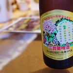 大珍樓 - ビール