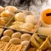 立呑処 へそ - 料理写真: