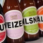 箕面ビール(瓶) ピルスナー