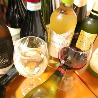 ワインとカクテルに拘りあり!飲み放題も充実!