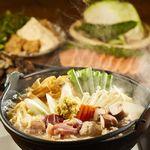 宮崎県日南市 塚田農場 - 地鶏の生姜味噌ちゃんこ鍋コース