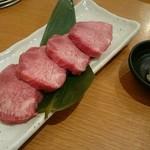 ホルモン焼肉 ぶち - 牛たん