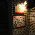イタリア小料理屋 il compleanno - 看板